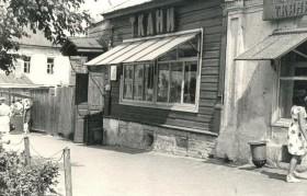 Фото из архива Надежды Чувиной