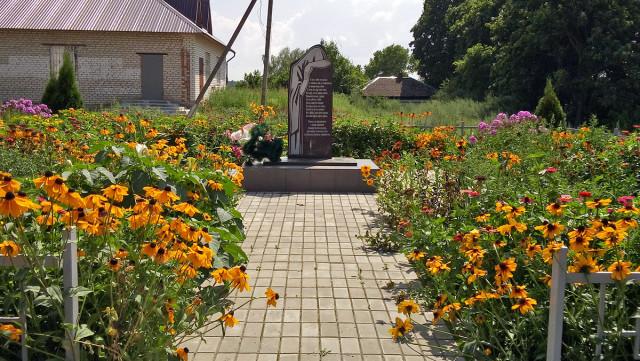 Памятник жителям села, погибшим в горячих точках