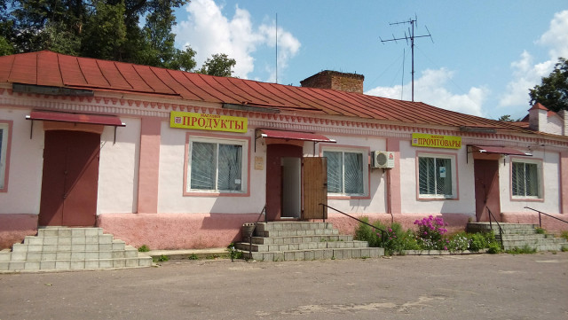 Торговое здание