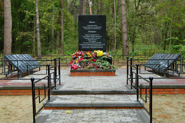 Мемориал в Карховском лесу. Фото: А.Фаранов