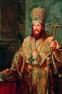 Образ святителя Димитрия Ростовского. 1825