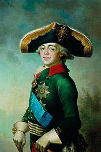 Портрет Павла I, российского императора. 1796