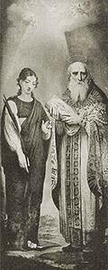 Икона «Св. Юлиания и Василий Пресвитер». 1814–1815. Холст, масло. Брянский областной художественный музейно-выставочный центр