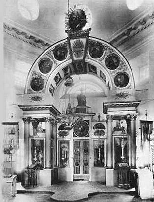 Иконостас церкви Покрова  (Свод памятников архитектуры и монументального искусства России)