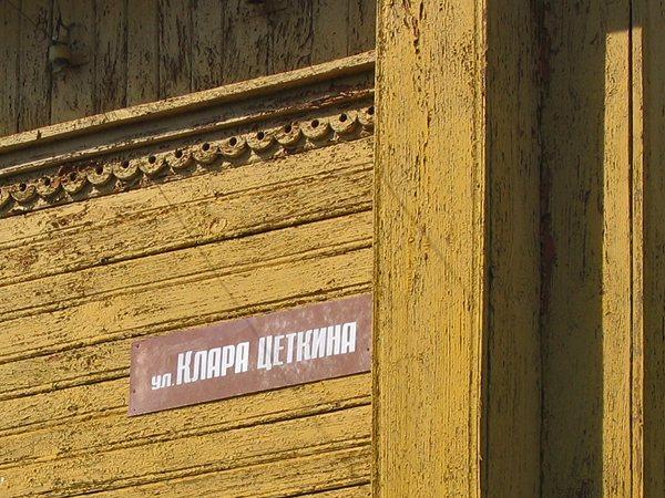 Лаборатория областной больницы курск