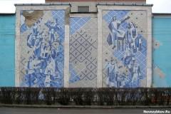 Мозаика на здании ДК швейной фабрики в Новозыбкове (фрагмент). Фото: А. Карпов