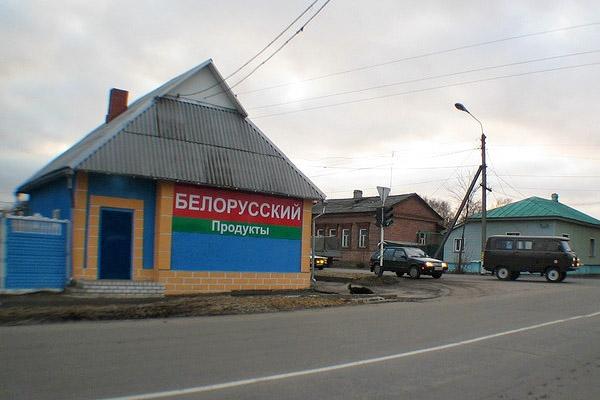 Продвижение сайта в Новозыбков хороший аргумент на разработку продвижение сайтов