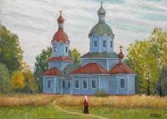 Худ. К.Попов. Тропинка к храму