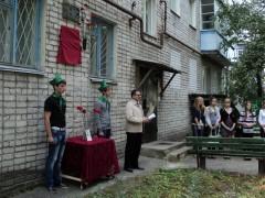 Выступает и.о. главы города С.А.Макаров. Фото: А.Дмитроченко