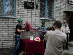 Мемориальная доска открыта. Фото: А.Дмитроченко