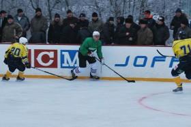 Зрители на матче. Фото: Н.Вележев