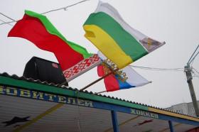 Все флаги в гости к нам. Фото: К.Попов