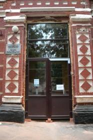 Центральный вход. Фото: К.Попов