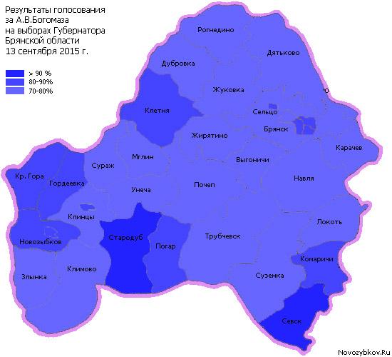 Результаты голосования за А.Богомаза на выборах Губернатора Брянской области 13 сентября 2015 г.