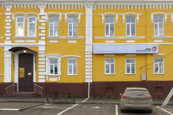 Фасад здания МФЦ в Новозыбкове. Фото: А.Дмитроченко