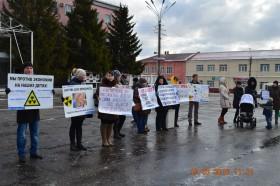Пикет в Новозыбкове 19 марта 2016 г.