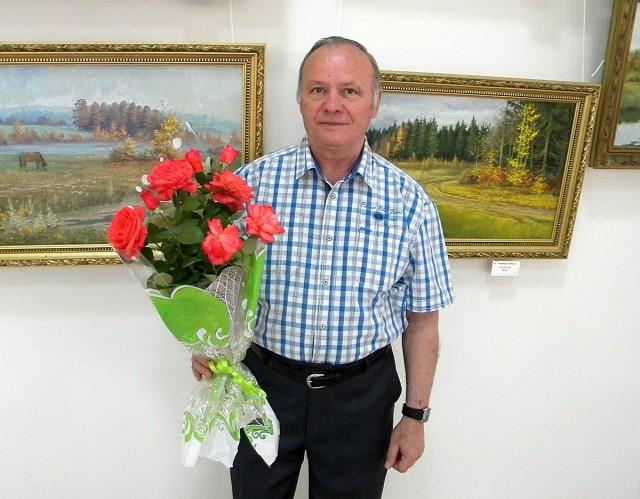 Н.В.Герасименко