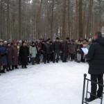 Открытие митинга