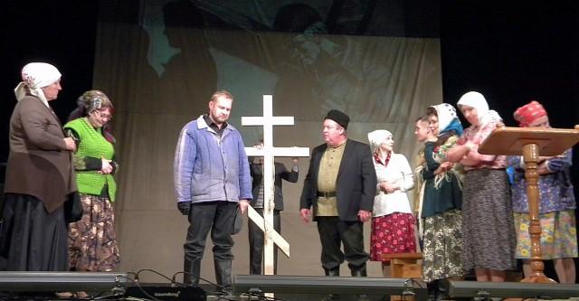 Спектакль Русский крест. Новозыбков