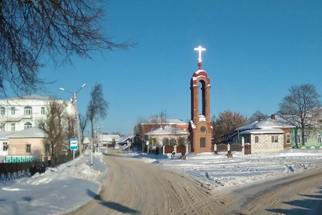 Стела в честь 300-летия Новозыбкова. Фото: Д.Шевцов
