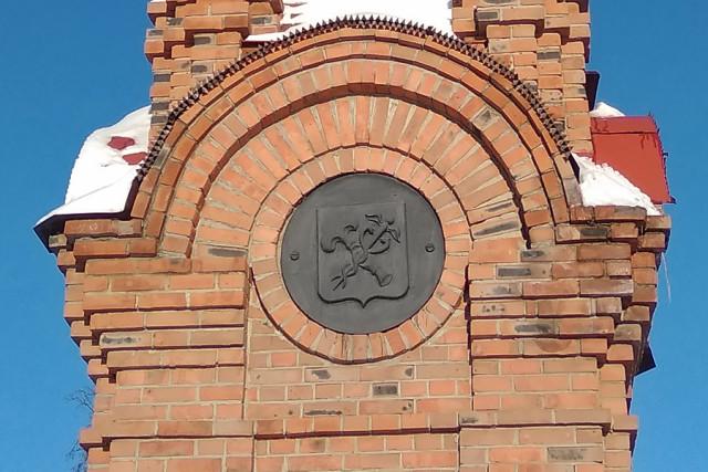 Стела в честь 300-летия Новозыбкова. Фрагмент. Фото: Д.Шевцов