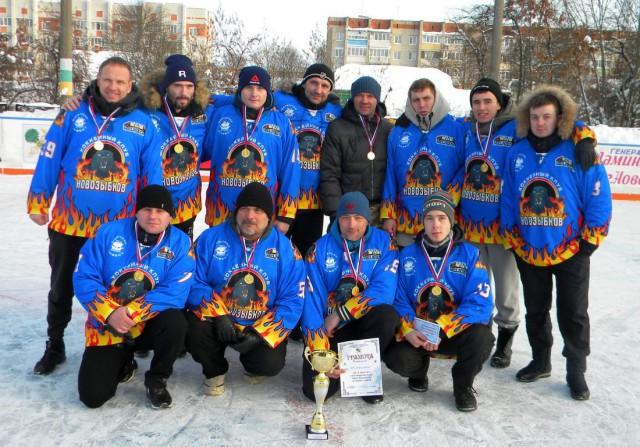 Команда Новозыбкова