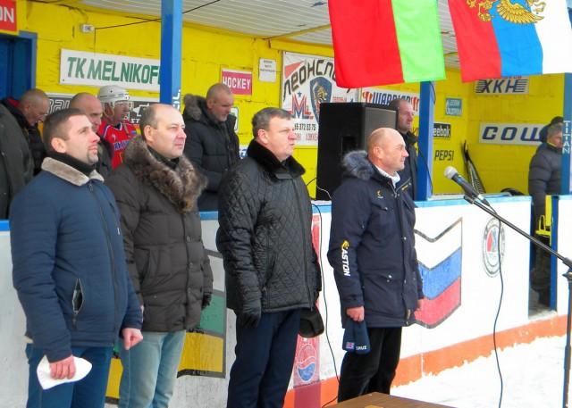 Исполняются гимны РФ и РБ