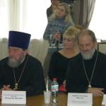 Духовенство на конференции