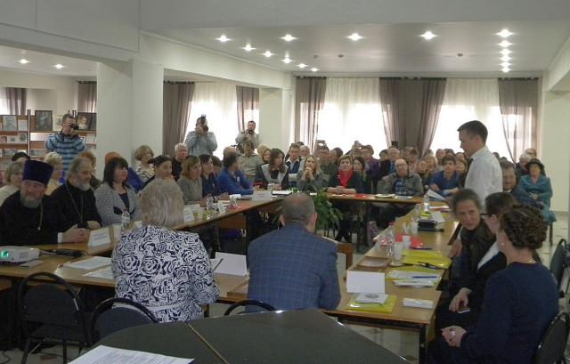Историко-краеведческая конференция памяти князя Н.Д.Долгорукова, Новозыбков