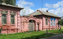 Новозыбков. Улица Набережная