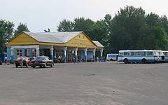 Новозыбков. Автовокзал