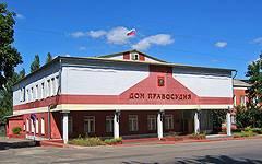 Новозыбковский городской суд