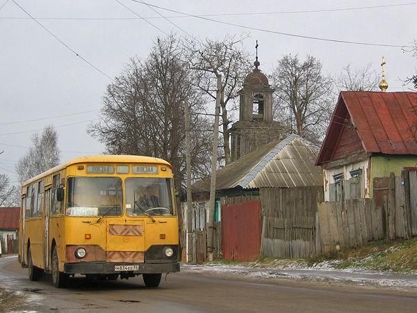 синтетическое, шерстяное цена билета на автобус новозыбков вышкоа рассмотреть