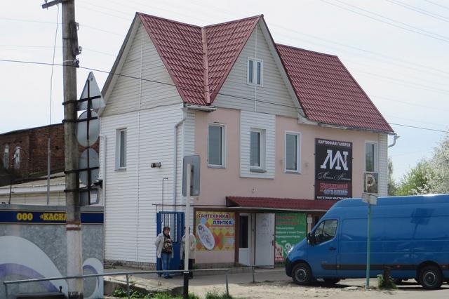 Здание, в котором разместилась галерея