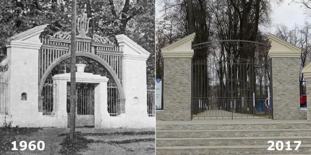 Ворота городского парка. Старые и новые