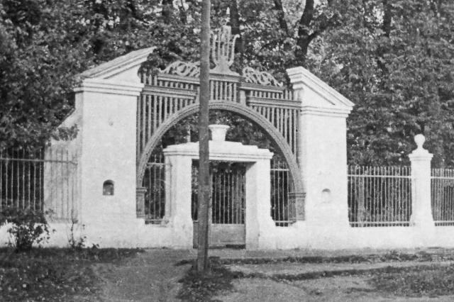 Ворота городского парка. Фото 1960-х годов