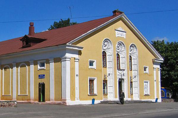 афиша октябрь 2007:
