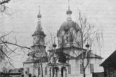 Петуховская церковь в Новозыбкове. Фото из периодического издания начала XX в., предоставлено А.Барсиковым