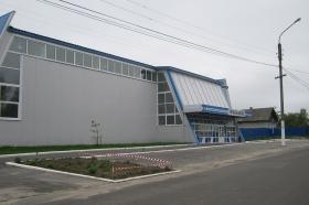 ФОК Новозыбков. Фото: А.Дроздов