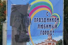 Фото: Н.Вележев