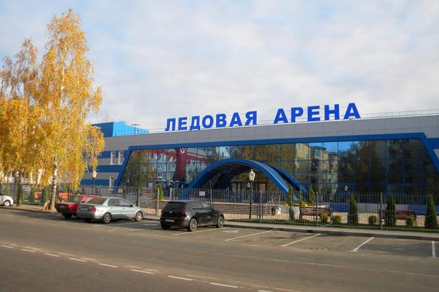 Ледовая арена в Клинцах