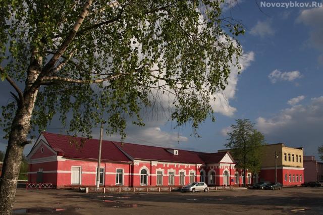 Вокзал станции Новозыбков