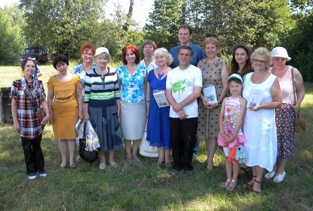 Гости и участники