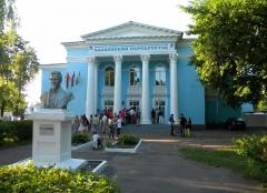 ДК им. Калинина - главная площадка фестиваля