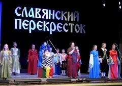 Визитка театра «Синяя птица», Новозыбков