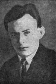 В. Губарев