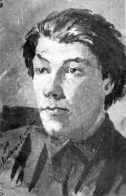 Потрет Чернышевского. 1930-е гг. Худ. И.Шведов