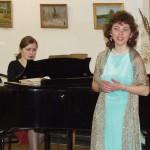 Поет В.Налоева