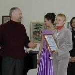 СК 2004 вручается Т.Пожиленковой