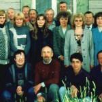 Зычбане, 2001 г.